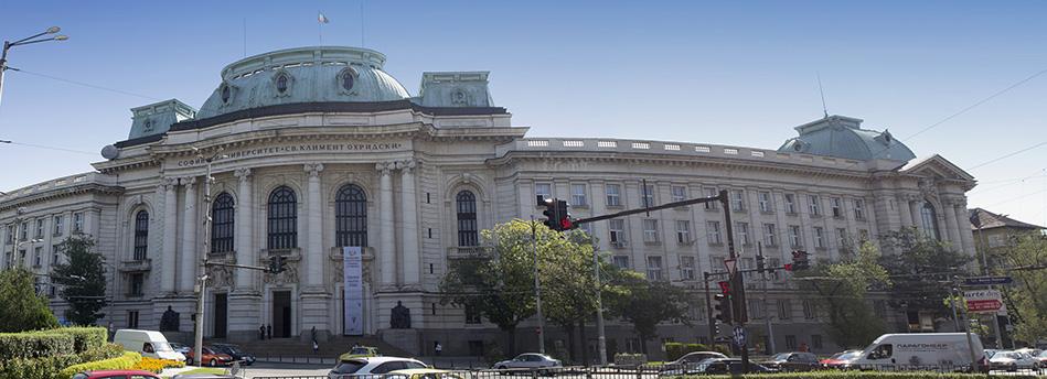 """""""Жан Моне"""" Център за високи постижения към Катедра Европеистика на Софийски университет """"Св. Климент Охридски"""""""